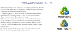 торговые-терминалы-герчика-и-ко